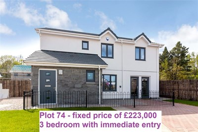 Castle View, Dundee DD4 0FS